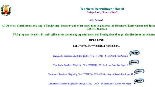 TN TET paper 2 result 2019 declared, how to check