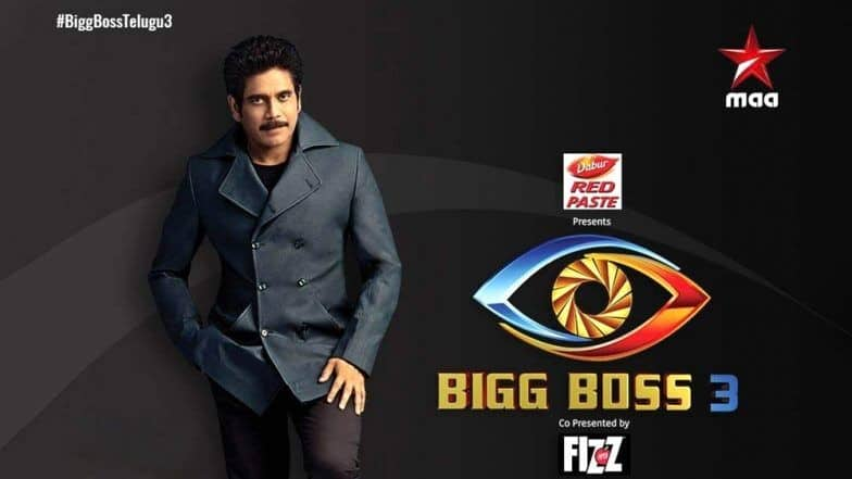 Bigg Boss Telugu 3: Akkineni Nagarjuna To Charge Rs 12 Lakh Per Episode?