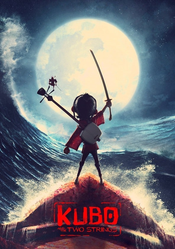 heavenly sword movie poster